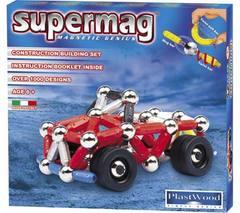 Supermag_atv